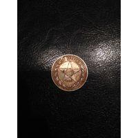 Монета 50 копеек 1922 (ПЛ)