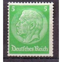 Германия Стандарт Гинденбург 5 pf (*) 1934 г