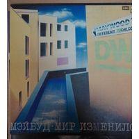 """Дуэт """"Maywood"""" (Майский лес), альбом """"Мир изменился"""", Нидерланды."""