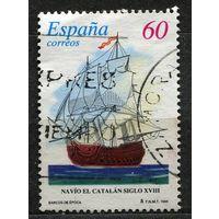 Корабль, парусник. Испания. 1996.