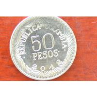 Колумбия 50 песо 2012