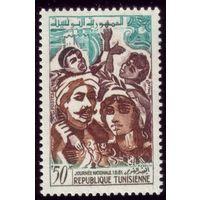 1 марка 1961 год Тунис Семья 585