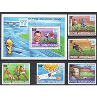 Спорт Футбол ЦАР 1978 год серия из 5 марок и 1 блока