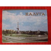 СССР Набор открыток. Калуга 1989г 18шт полный