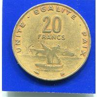 Джибути 20 франков 1996