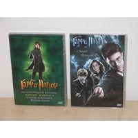 """Коллекционный выпуск """"Гарри Поттера"""" - комплект 5 DVD-дисков"""