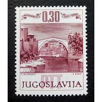 Югославия 1966 г. 400-летие Старого Мостарского моста. Архитектура, полная серия из 1 марки. Чистая #0014-Ч1
