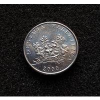 Хорватия, 50 липа 2000