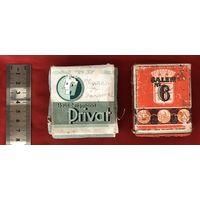 Коробка от сигарет Privat Salem оккупация цена за все