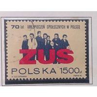 Польша 1990 - 70-летие Управлению социального страхования Польши