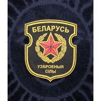 Вооруженные силы Беларусь