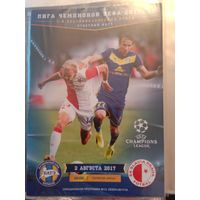 Батэ - Славия Прага Лига Чемпионов 2017
