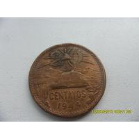 20 сентаво 1944 год Мексика, KM# 439, 20 CENTAVOS, из мешка