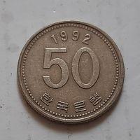 50 вон 1992 г. Южная Корея