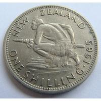 Новая Зеландия 1 шиллинг 1965 г