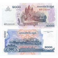 Камбоджа 1000 риелей образца 2007 года UNC p58