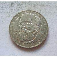 Германия 5 марок 1968 150 лет со дня рождения Макса фон Петтенкофера