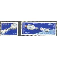 Космос. Польша 1975. Союз - Аполлон. Полная серия