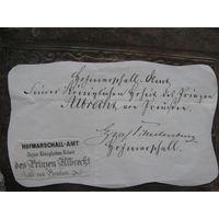 Автограф принц прусский Альбрехт  гофмаршал