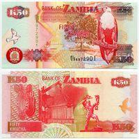 Замбия. 50 квача (образца 2008 года, P37g, UNC)