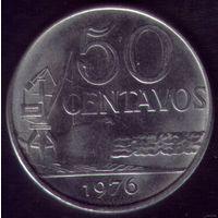 50 сентаво 1976 год Бразилия