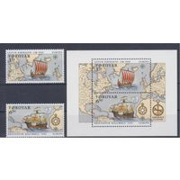 [833] Фареры 1992. Корабли,парусники.Колумб. СЕРИЯ+БЛОК.