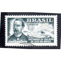 Бразилия.Ми-859. Бенджамин Констант (1833-1891). 1954.
