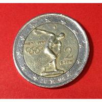 Юбилейные 2 евро Греции, 2004 г.