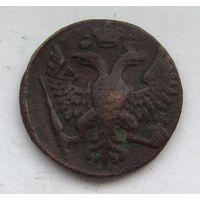 1748 г. Деньга.
