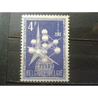 Бельгия 1957 Выставка в Брюсселе*, структура атома-эмблема выставки