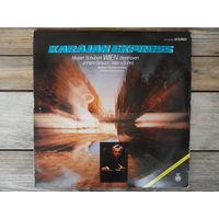 Г. фон Караян - Karajan express-Wien (И. Штраус. Вальсы - В. Моцарт. Дивертисмент N.2, Серенада N.6 - Ф. Шуберт. Симфония N.8 - Л. Бетховен. Симфония N.8 - RTB/DG - 2 пл-ки