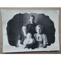 ТРи женщины и ребенок. Фото 1950-х. 9х12 см