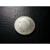 10 злотых 1933 с 1р без минималки