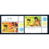Спорт Гибралтар 1994 год серия из 2-х марок