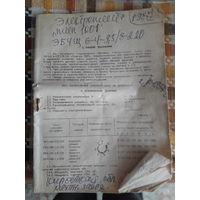 """Руководство по эксплуатации Элетроплита """"Электра-1001"""""""