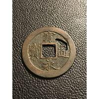 1 мон 1636-1656 Япония Сегунат Токугава
