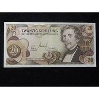 Австрия 20 шиллингов 1967 г