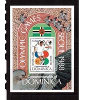 Доминика-1988 (Мих.Бл.127) **  , Спорт, футбол,ОИ-1988