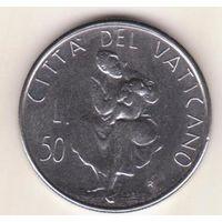 Ватикан, 50 Лир 1982г
