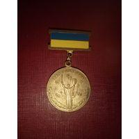 Знак участнику боевых действий .Украина