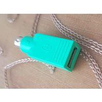 Переходник c USB на PS/2