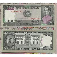 Распродажа коллекции. Боливия. 1 000 песо 1982 года (P-167a.2 - 1981-1984 Issue)
