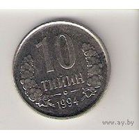 Узбекистан, 10 тийин, 1994г
