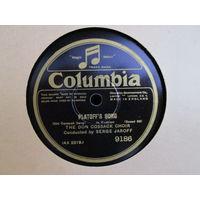 Columbia Хор донских казаков С.Жаров.Англия 20-е г.