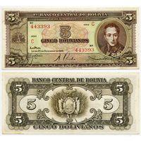 Боливия. 5 боливиано (образца 1945 года, P138a, подпись 1, aUNC)