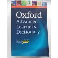 OXFORD словарь. С диском