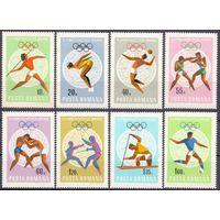 Румыния олимпиада 1968г.