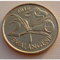 "Эсватини (Свазиленд).  2 эмалангени 2010 год  KM#46  ""Король Мсвати III"""