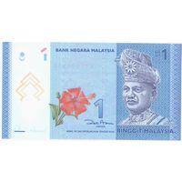 YS: Малайзия, 1 рингит (2012), P# 51, полимерный пластик, UNC