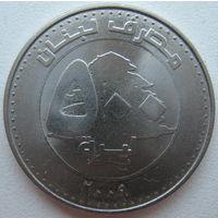 Ливан 500 ливров 2009 г. (u)